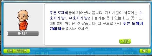015.푸른_악마_00003.jpg