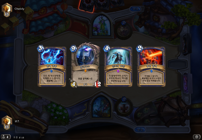 Hearthstone Screenshot 10-03-15 20.18.32.png