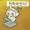 운동3.png
