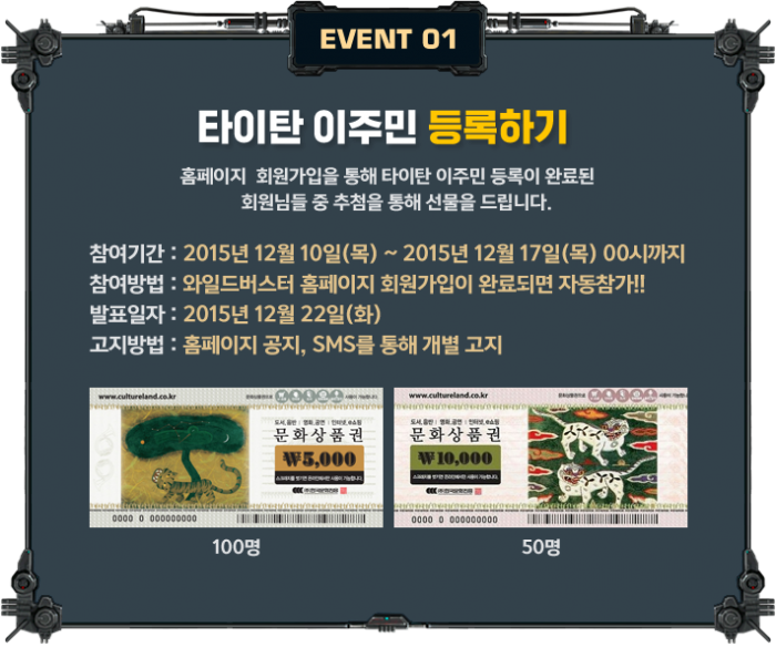 new_event01.png