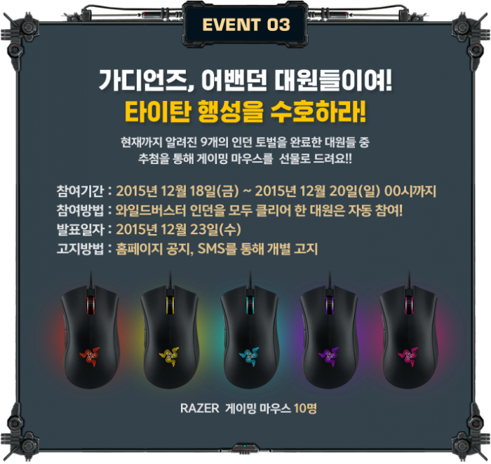 new_event03.png