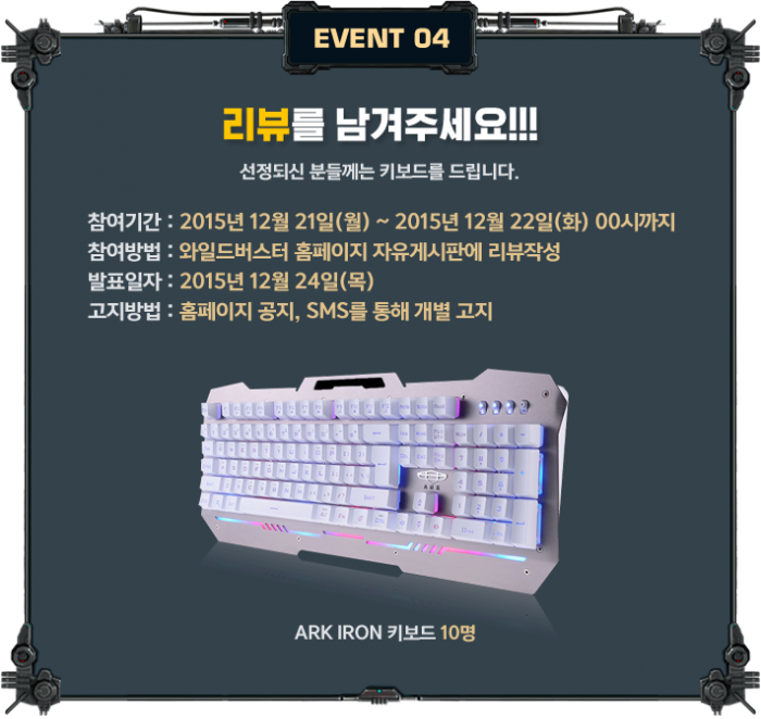 new_event04.png