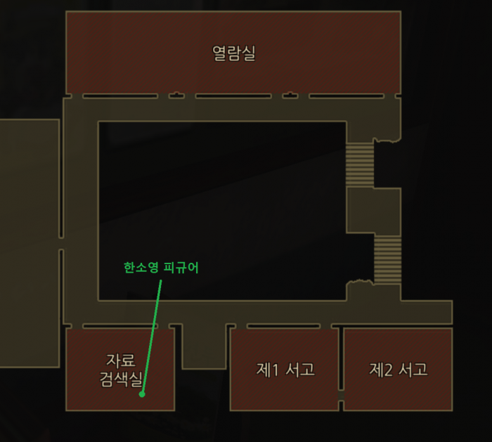 한소영.png