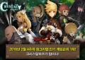 [취재] 2월 4주차 헝앱 모바일 게임순위, 신작 RPG의 역습! 상위권은 다시 RPG로!