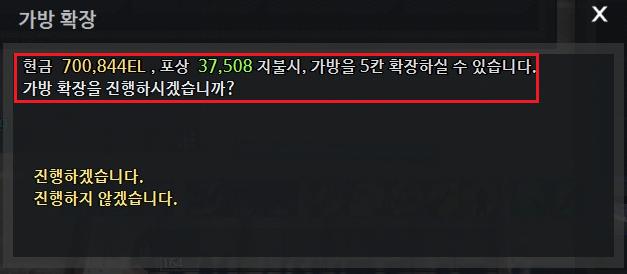확장.png