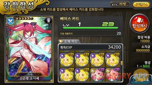 03.jpg/hungryapp/resize/500