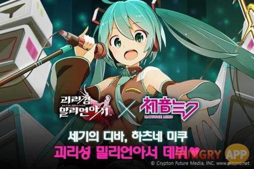 06.jpg/hungryapp/resize/500