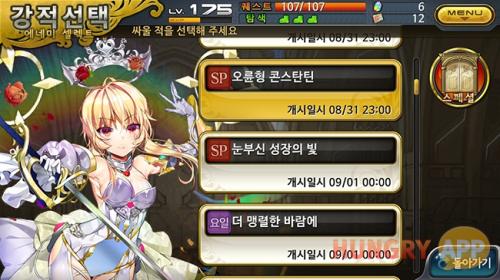 07.jpg/hungryapp/resize/500