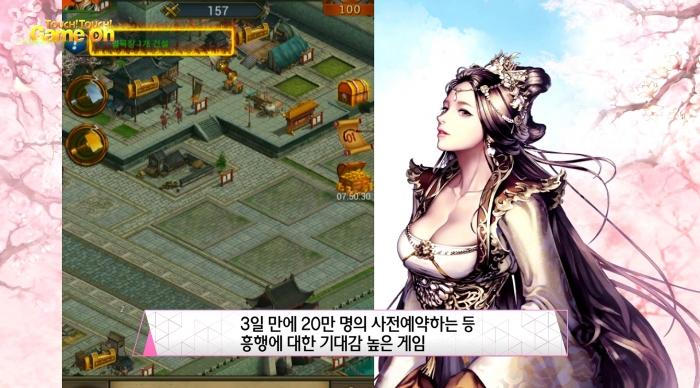 삼국시대 01.jpg
