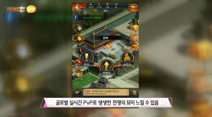 삼국시대 02.jpg