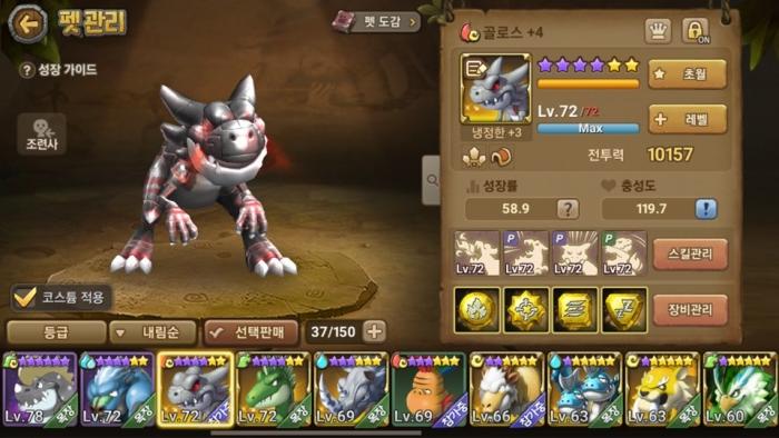 KakaoTalk_20161106_114458931.jpg