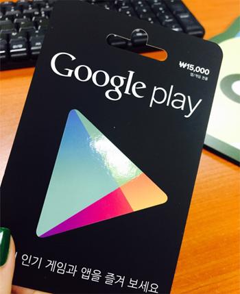 구글기프트카드.png