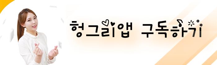 구독하기-배너.png