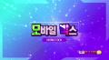 헝그리앱TV '모바일박스' 15화, '가디언소울' 소개 중 보경이 서운했던 이유는?