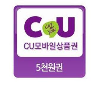 cu_5000.jpg