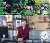 헝그리앱TV 모바일박스 시즌2, 'LLD모바일(엘모)' 편 금일(16일) 생방송