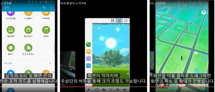 Screenshot (1087).png