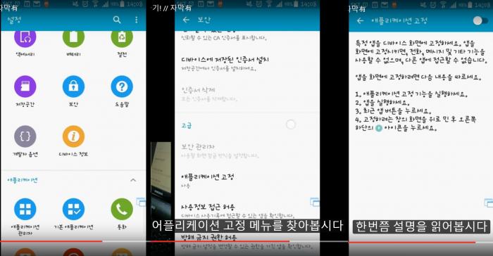Screenshot (1098).png