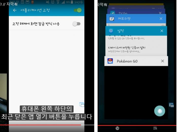 Screenshot (1101).png