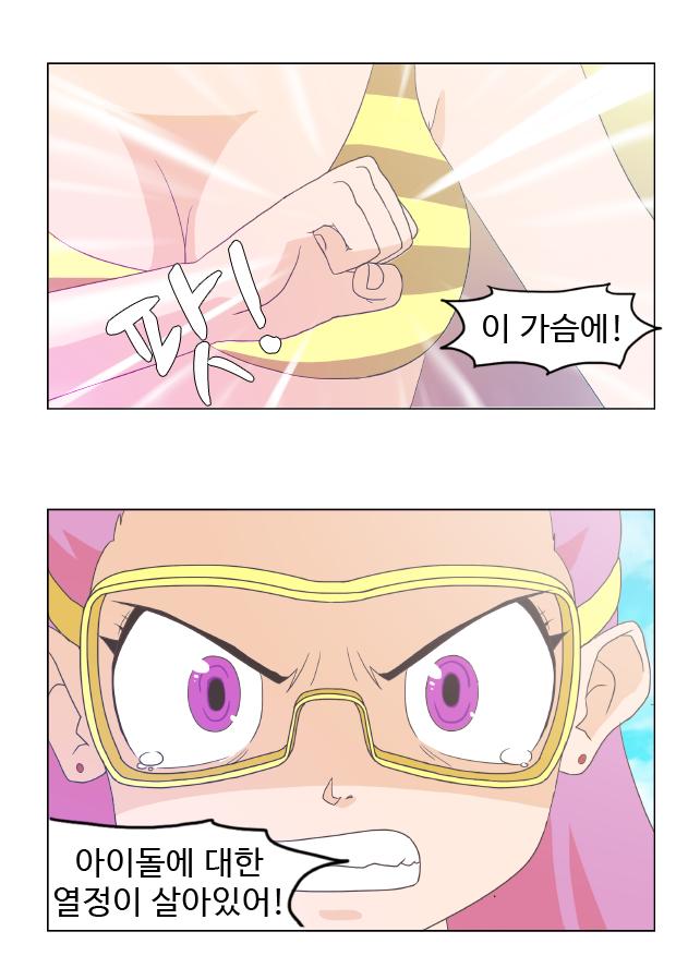 만화2컷.png
