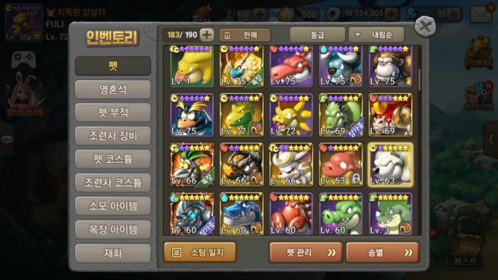 KakaoTalk_20170412_172338914.jpg