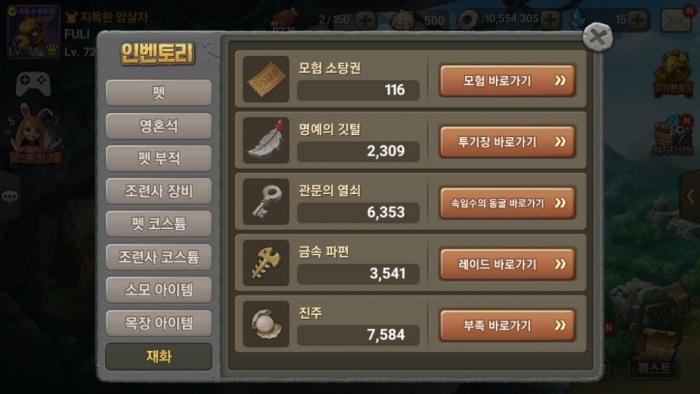 KakaoTalk_20170412_172341859.jpg