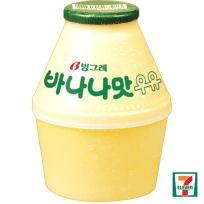 1461558652_banana.jpg