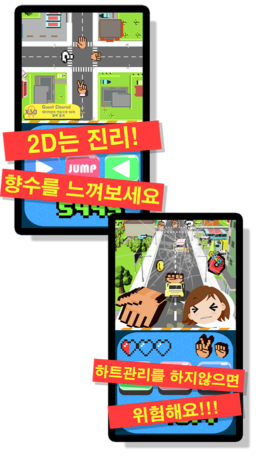 RPS Racing 포스터small 웹홍보용02.png