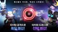 [순위] 6월 2주 헝그리앱 모바일 게임순위, 데스티니 6 2주 연속 1위