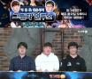 헝그리앱TV '그림자 연구소', '섀도우버스' 신규 확장팩 카드 상세 소개