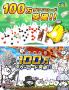 [메모리] LINE 대부호와 냥코 레인저스, 100만 다운로드 돌파