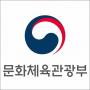 [문화체육관광부] 게임 업계 주요 관계자와 간담회 개최