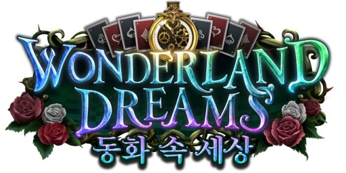 [사이게임즈] Wonderland Dreams 동화 속 세상.jpg