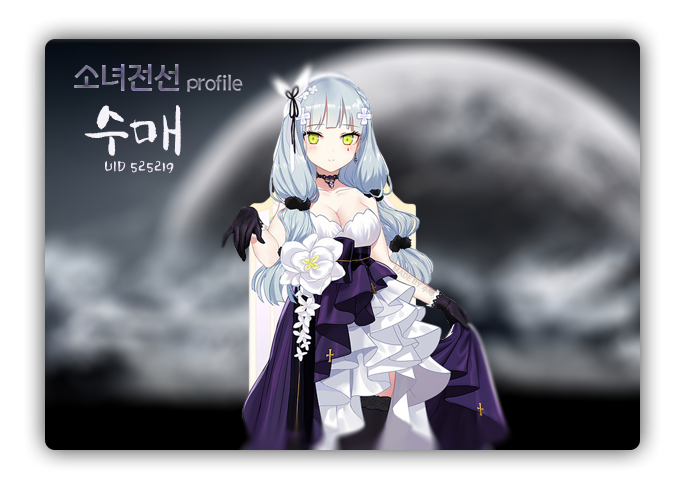 HK416 [The Moon].png