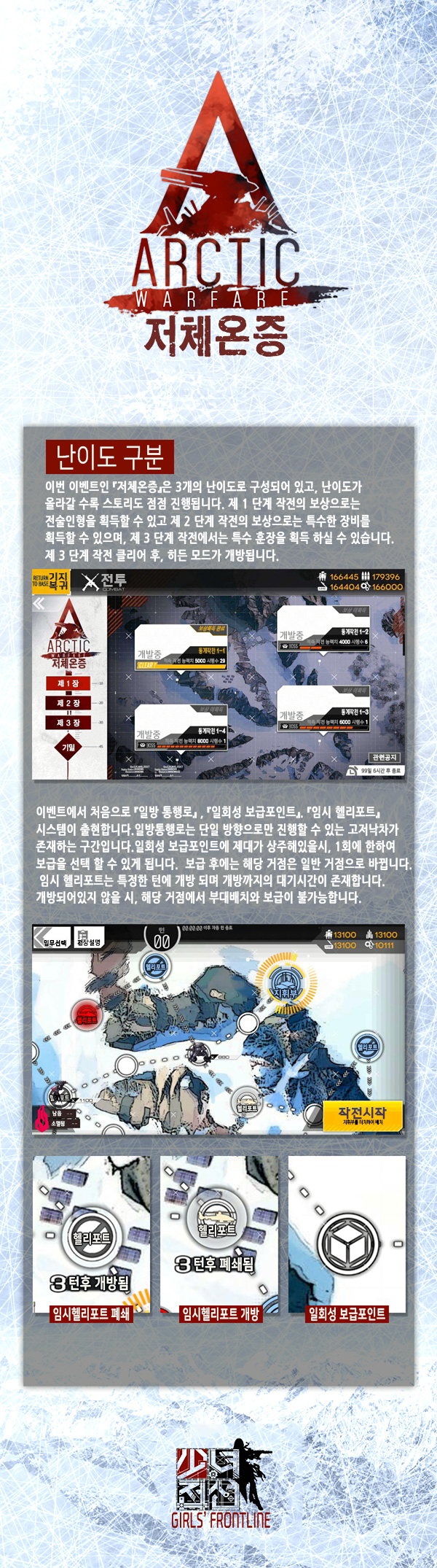 1501211330.png