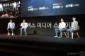 [취재] 액스, 오리지널 모바일 MMORPG에 도전한 계기는?