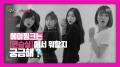 [순위] 9월 1주 헝그리앱 모바일 게임순위, 신작 누르고 권력 3주 연속 1위