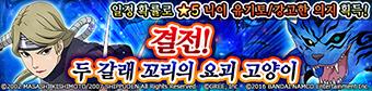 강림_유기토.png