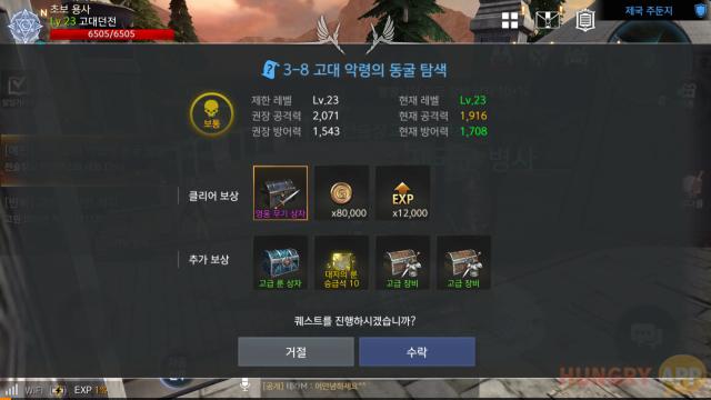 수정됨_11.png