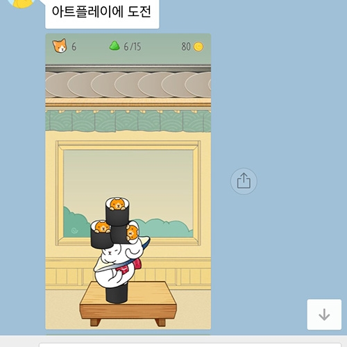 KakaoTalk_Photo_2017-10-09-12-19-43.jpeg