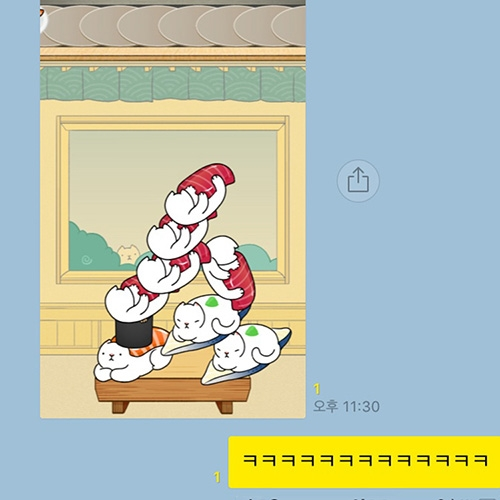 KakaoTalk_Photo_2017-10-09-12-19-48.jpeg