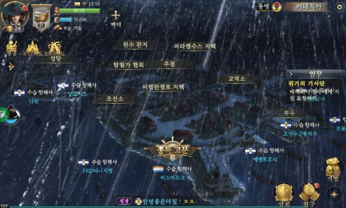 Screenshot_2017-10-18-13-10-03.png