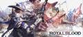 [기획] 게임빌發 대작MMORPG 로열블러드, 글로벌 점령 카운트다운