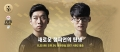 [넥슨] 피파온라인 3, 아디다스 챔피언십 2017 시즌 2 결승전 25일 개최