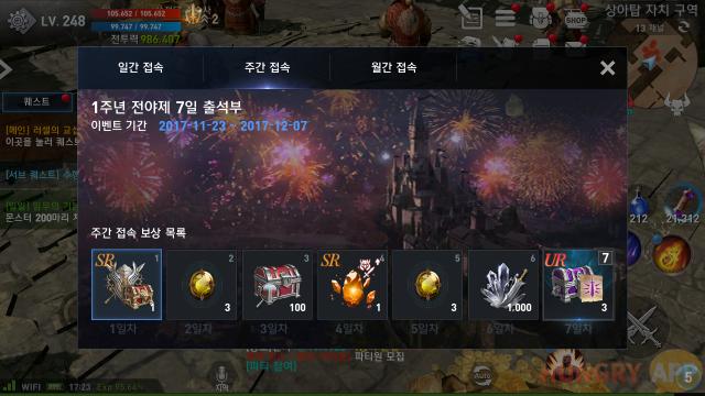 수정됨_보상.png