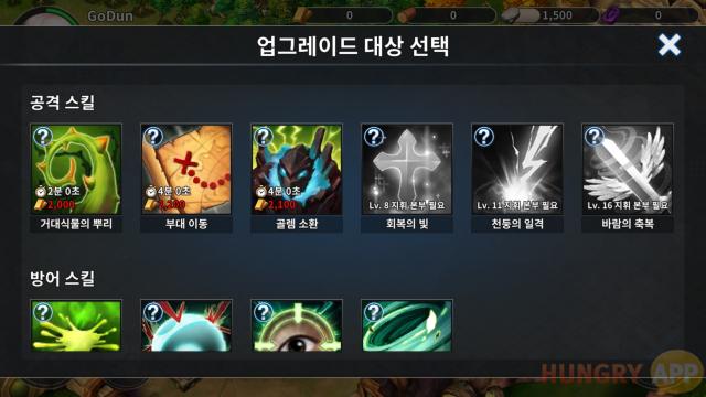 수정됨_4.png