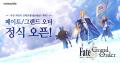 [순위] 11월 4주 헝그리앱 모바일 게임순위, 약속된 승리의 '페이트/그랜드 오더'