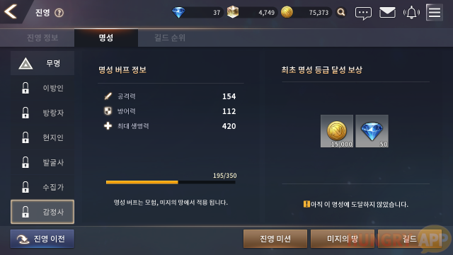 수정됨_Screenshot_2017-12-05-16-36-53.png