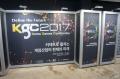 [취재] KCG 2017 개막! 올해는 어떤 강연들이?