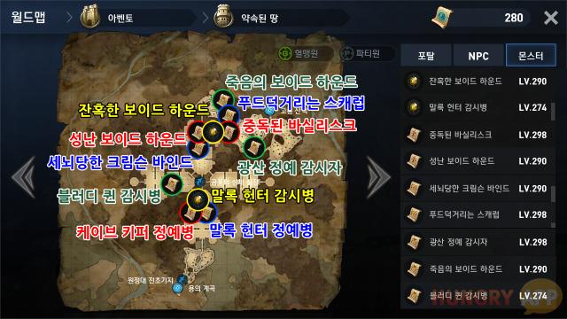수정됨_15 고룡산맥.png